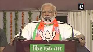 LS polls- We've not forgotten 1962 war, how will we forget Balakot strike- PM Modi