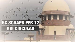 SC scraps Feb 12 RBI circular on bad loans- Impact and analysis | Economic Times