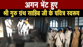 गाँव घलोटी के Sri Guru Ravidas maharaj ji Gurdwara Sahib में घटी बड़ी घटना