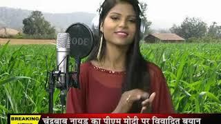 Aaj Ka Tarana | जे हम तुम चोरी से | Song By Sm & Madhu Bhatt
