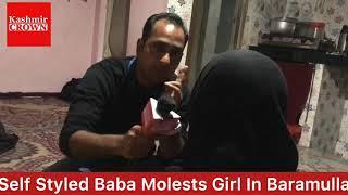 #SelfStyledPeer Kashmir Crown Exposing Fake Baba Molesting Girl In Delina Baramulla.