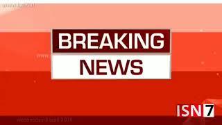 #Latestnews #badikhabar