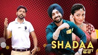 Shadaa | Diljit Dosanjh l Neeru Bajwa l New Movie l Dainik Savera
