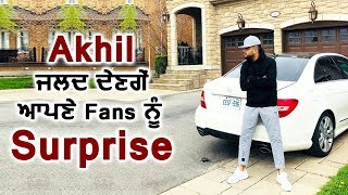 Akhil l New Punjabi Song l Dainik Savera