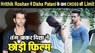 Disha Patani is fed up from Hrithik Roshan and leaves the film | Dainik Savera