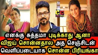 Vijay Tv Priyanka Latest Interview|Vijay Tv Priyanka|Anchor Priyanka|Tamil Tv Anchors News