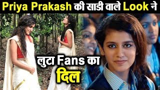 Priya Prakash Varrier in 'Saree' | New Look getting Viral | Dainik Savera
