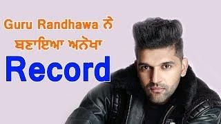Guru Randhawa is First Punjabi Singer Who Made This Record|Dainik Savera|