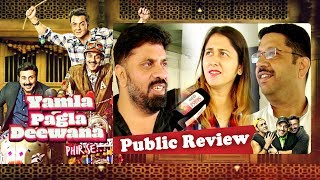 Yamla Pagla Deewana Phir Se | Public Review | Dharmendra | Sunny Deol | Bobby Deol |Dainik Savera