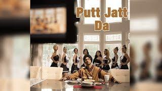 Diljit Dosanjh l Putt Jatt Da l New Punjabi Song l Dainik Savera