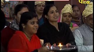 Vishesh|Shree Kailash Parvat Tirth| Hastinapur Vidhan| हस्तिनापुर विधान- Ep-13
