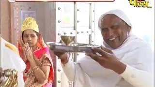 Vishesh|Shree Kailash Parvat Tirth| Hastinapur Vidhan| हस्तिनापुर विधान- Ep-16