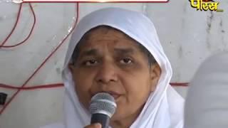 Vishesh|Shree Kailash Parvat Tirth| Hastinapur Vidhan| हस्तिनापुर विधान- Ep-24