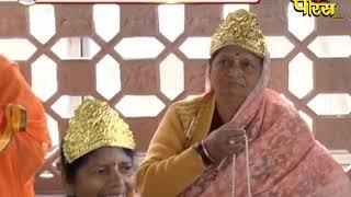 Vishesh|Shree Kailash Parvat Tirth| Hastinapur Vidhan| हस्तिनापुर विधान- Ep-26