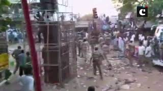 Lathicharge on YSRCP workers for running behind Jaganmohan Reddy's convoy in Andhra Pradesh