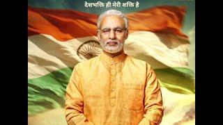 SC agrees to hear Congress leader's plea seeking stay on PM Modi's biopic
