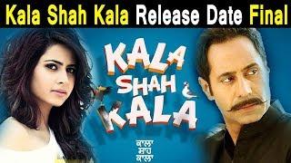 Kala Shah Kala : Release Date Final | Binnu Dhillon | Sargun Mehta | Dainik Savera