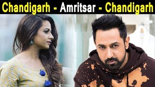 Chandigarh - Amritsar - Chandigarh | Gippy Grewal | Sargun Mehta | New Movie | Dainik Savera
