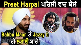 Exclusive : Preet Harpal first time speaks on Babbu Maan and Jazzy B fight | Dainik Savera