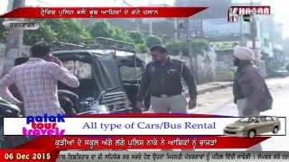 Traffic Police Doing Good Job In Tarntaran