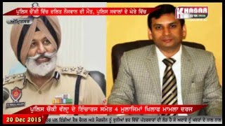 Judicial enquiry started in Suspicious death of youth in police station
