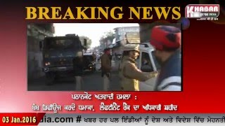 Breaking News : one more Jawan Died At Pathankot