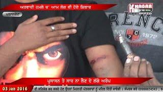 pathankot terrorist attack civilian also injured...