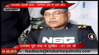 Pathankot Airbase Opretion  Still going on-NSG