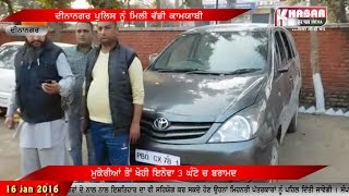 Dinanagar Police Arrtested two persons who looted Inova Car From Mukeriya
