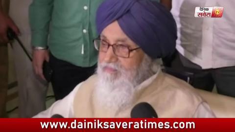 Exclusive Video : IG Kunwar Vijay Pratap के Transfer की मांग Akali Dal की घबराहट: Tripat Rajinder Bajwa