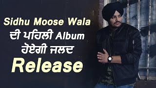 sidhu moose wala new album pbx 1 full download