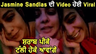 Jasmine Sandlas | Hangover video | Getting Viral | Dainik Savera