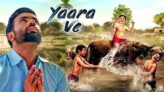 Yaar Ve l Gagan Kokri | Monica Gill l New Punjabi Movie l Dainik Savera