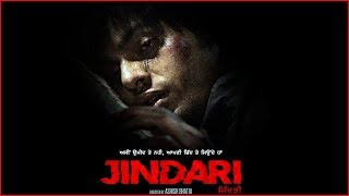 Jindari | Dev Kharoud | New Punjabi Movie | Guggu Gill | Prem Chopra | Dainik Savera
