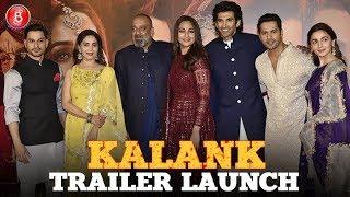 Kalank Trailer Launch | Alia Bhatt | Madhuri Dixit | Sonakshi Sinha | Varun Dhawan