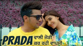 Prada Couple Coming Back This Week l Jass Manak l Dainik Savera