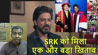 SRK Gets Another Doctorate Honour In London I Till Now He Got 4