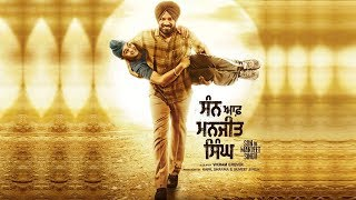 Son of Manjeet Singh l First Look l  Gurpreet Ghuggi l Japji Khaira l Dainik Savera
