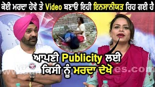 Exclusive : Gurlez Akhtar and Kally speaks on Drug Abuse in Punjab | Dainik Savera