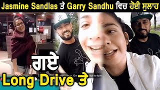 Garry Sandhu and Jasmine Sandlas having fun together | Long Drive | Dainik Savera