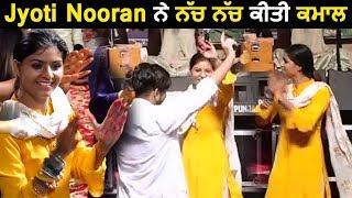 Exclusive : Jyoti Nooran ne nach nach kiti kamal | Dainik Savera