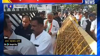 मुख्यमंत्री भूपेश बघेल का रोड शो || ANV NEWS  BILASPUR - CHHATTISGARH