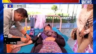 रक्तदान शिविर में 70 लोगों ने किया रक्तदान || ANV NEWS  KULLU - HIMACHAL PRADESH