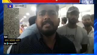 काशी हिंदू विश्वविद्यालय में बदमाशों के हौंसले बुलंद || ANV NEWS  VARANASHI - NATIONAL
