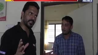 ANV NEWS की पड़ताल, सीएम खट्टर के गांव की खस्ता हालत  || ANV NEWS