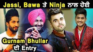 Gurnam Bhullar makes entry | New Movie | Jassie Gill | Ninja | Ranjit Bawa | Dainik Savera