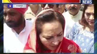 बीजेपी प्रत्याशी जयाप्रदा ने भरा नामांकन || ANV NEWS NATIONAL