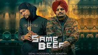 Same Beef | Sidhu Moose Wala | Bohemia | New Song | Dainik Savera