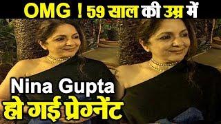 OMG Nina Gupta gets pregnant at age of 59 years | Dainik Savera