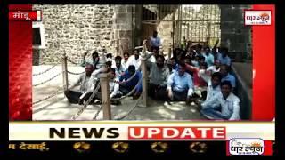 माण्डव-पुरातत्व विभाग ने कर्मचारी की नौकरी छीनी सुबह से धरने पर बैठे गए कर्मचारी